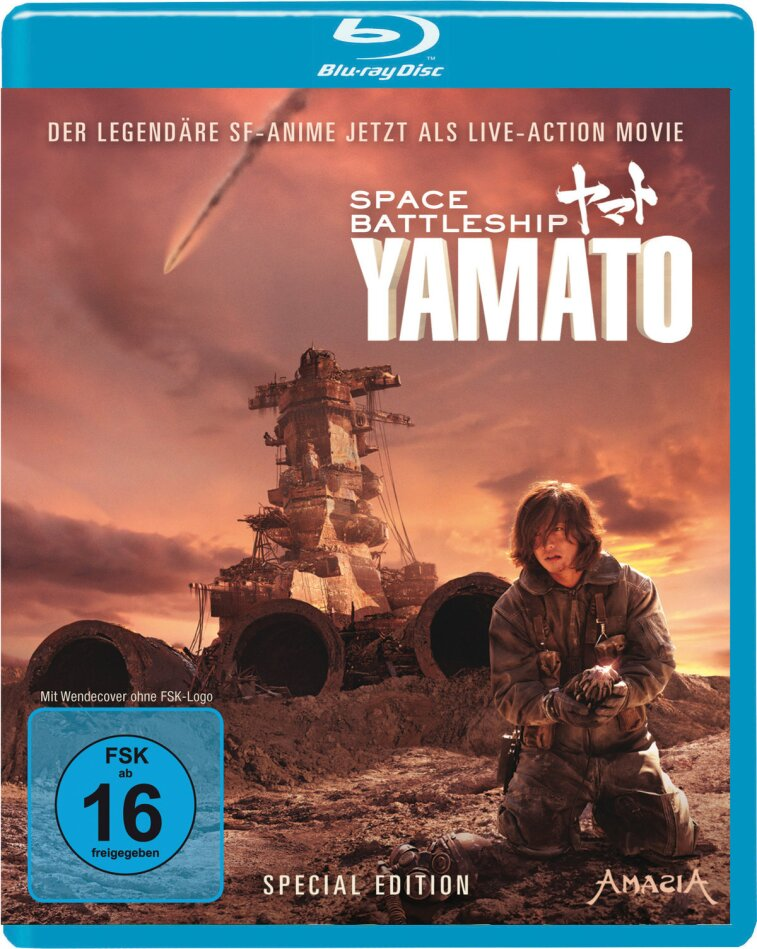 Space Battleship Yamato (2010) (Special Edition)