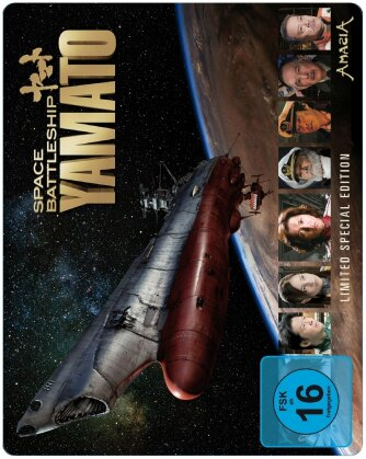 Space Battleship Yamato (2010) (Limited Special Edition, Steelbook)