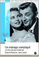 Un mariage compliqué - RKO Collection (1949)