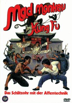 Das Schlitzohr mit der Affentechnik - Mad Monkey Kung Fu (Limited Edition)