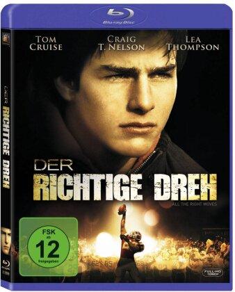 Der richtige Dreh (1983)