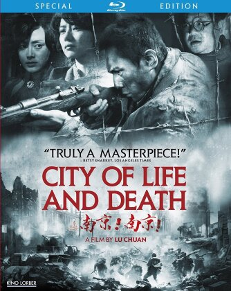 City of Life and Death (2009) (s/w, Special Edition, 2 Blu-rays)