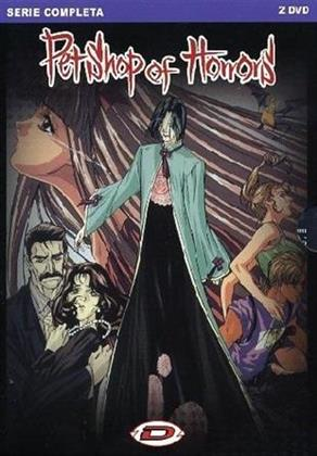 Pet shop of horrors - Serie Completa (2 DVDs)