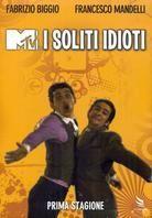 I soliti idioti - Stagione 1 (3 DVDs)