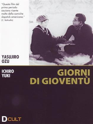 Giorni di gioventù - Gakusei romansu: Wakaki hi (Film muto) (1929)