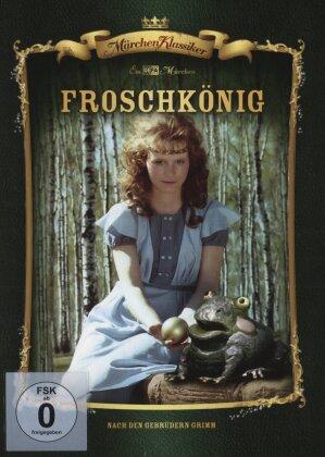 Der Froschkönig (1987) (Märchen Klassiker)