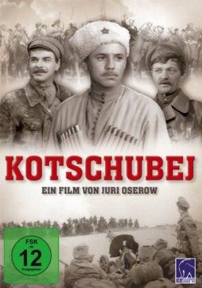 Kotschubej (1957) (s/w)