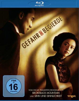Gefahr und Begierde (2007)
