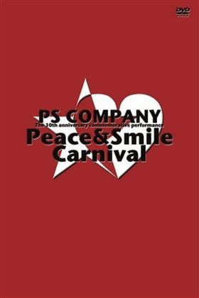 Various Artists - PS Company: 10th Anniversary: Peace & Smile Carnival (Edizione Limitata)