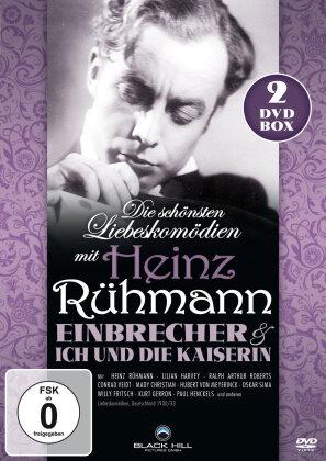 Die schönsten Liebeskomödien mit Heinz Rühmann (s/w, 2 DVDs)
