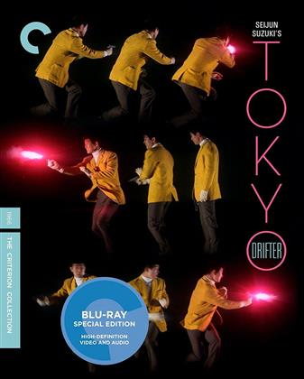 Tokyo Drifter (1966) (Criterion Collection)
