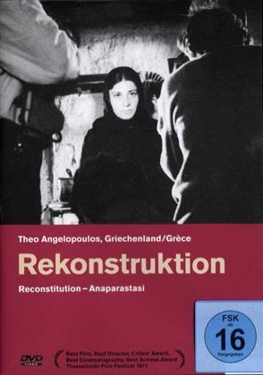 Rekonstruktion - Anaparastasi