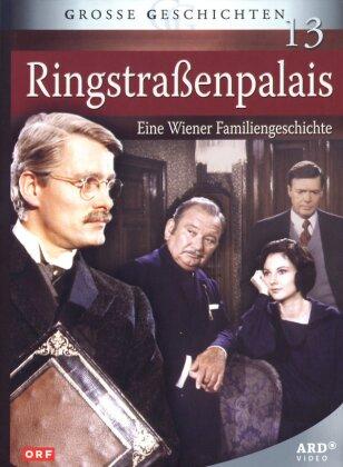 Ringstrassenpalais - Große Geschichten 13 (8 DVDs)