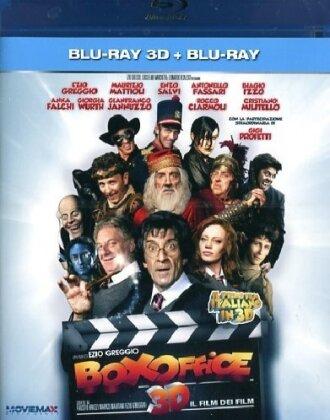 Box Office (2011)