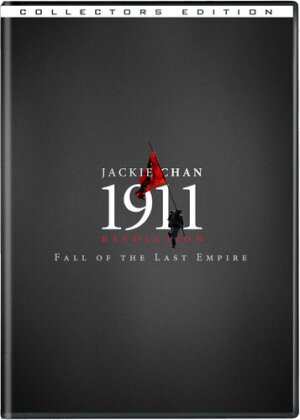 1911 Revolution - Fall of the Last Empire (2011) (Collector's Edition, 2 DVDs)