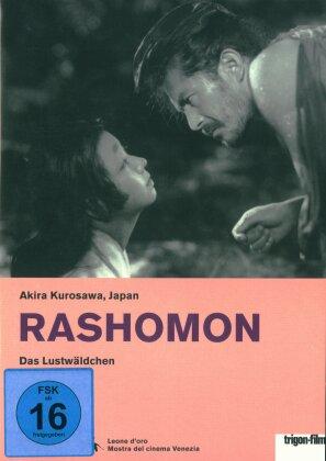 Rashomon - Das Lustwäldchen (1950) (Trigon-Film, Restaurierte Fassung)