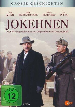 Jokehnen oder Wie lange fährt man von Ostpreussen nach Deutschland? - (Grosse Geschichten 52 - 2 DVDs)