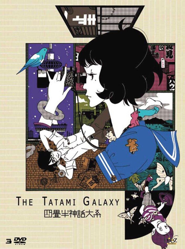 Tatami Galaxy - Die komplette Serie (3 DVDs)