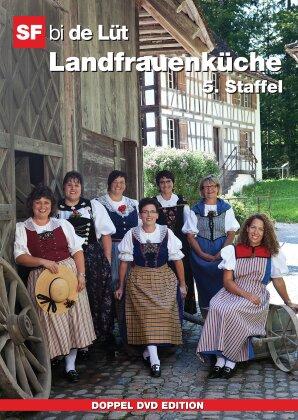 SF bi de Lüt - Landfrauenküche - Staffel 5 (2 DVDs)