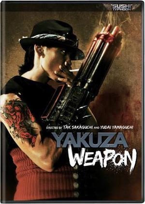 Yakuza Weapon (2011)