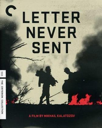 Letter Never Sent (Criterion Collection)