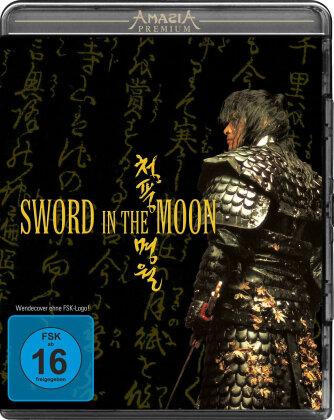 Sword in the moon - (Amasia Premium)