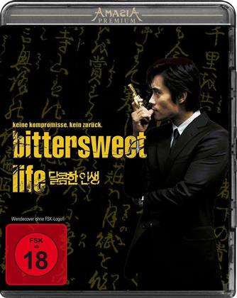 A Bittersweet Life (2005) (Amasia Premium)