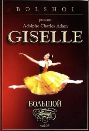 Bolshoi Ballet & Orchestra & Natalya Bessmertnova - Adam - Giselle