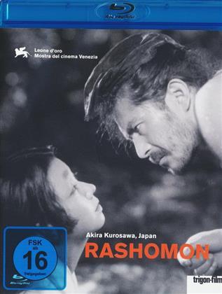 Rashomon - Das Lustwäldchen (1950) (Restaurierte Fassung)