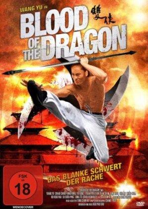 Blood of the Dragon - Das blanke Schwert der Rache