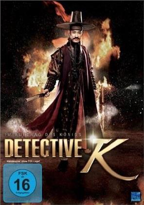 Detective K - Im Auftrag des Königs (2011)