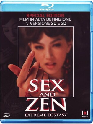 Sex and Zen (2011)