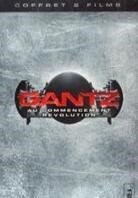 Gantz 1 & 2 (2 DVDs)