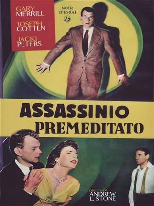 Assassinio premeditato - A blueprint for murder (1953)
