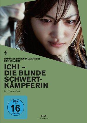 Ichi - Die blinde Schwertkämpferin (2008) (Edition Asien)