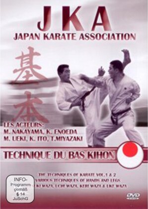 JKA - Japan Karate Association - Technique du bas Kihon (n/b)