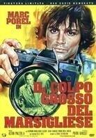 Il colpo grosso del Marsigliese - Quand la ville s'éveille (1977) (Limited Edition)