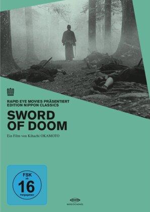 Sword of Doom (1966) (Edition Nippon Classics)