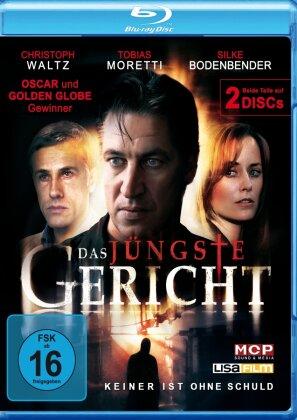 Das jüngste Gericht (2008) (2 Blu-rays)