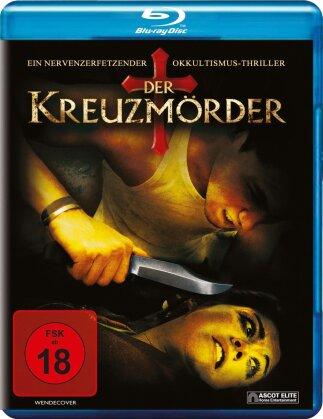 Der Kreuzmörder (2011)
