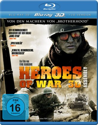 Heroes of War - Assembly (2007)