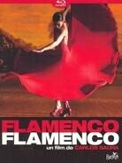 Flamenco Flamenco (2010) (Collector's Edition)