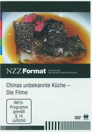 Chinas unbekannte Küche - NZZ Format