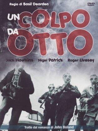 Un colpo da otto (1960) (s/w)