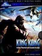 King Kong - (Universal 100th Anniversary, with DVD) (2005)