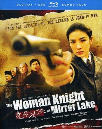 The Woman Knight of Mirror Lake (2011) (2 Blu-ray)
