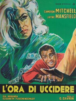L'ora di uccidere (1964) (s/w)