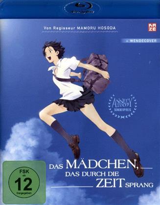 Das Mädchen, das durch die Zeit sprang (2006)