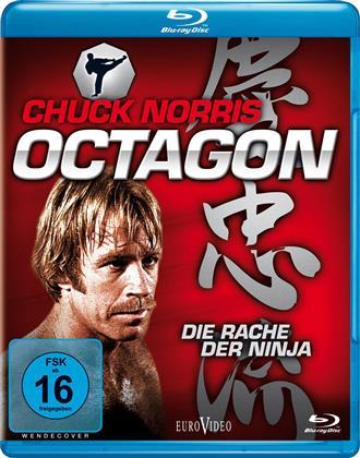 Octagon - Die Rache der Ninja (Ungeschnittene Fassung)