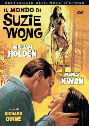 Il mondo di Suzie Wong (1960)